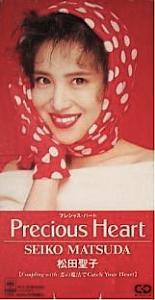 『Precious Heart』(1989年11月CBSソニー)