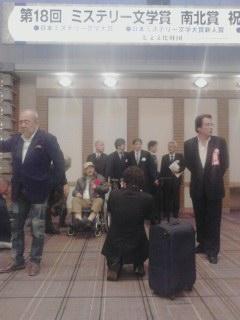 2015年3月18日、日比谷の帝国ホテルで開かれた第18回「日本ミステリー文学大賞」贈呈式に車椅子姿で出席した船戸与一氏。(撮影=ハイセーヤスダ)