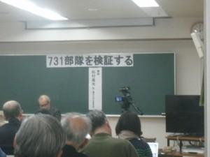 「731部隊」研究の第一人者、松村高夫=慶應義塾大学名誉教授 そうしたこ...  731部隊の「